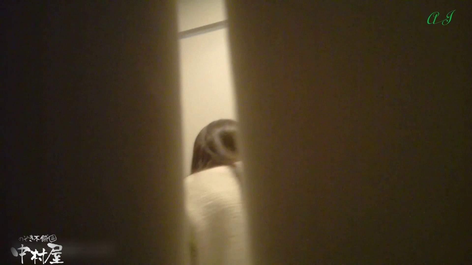 大あり美JDトイレ盗satu【有名大学女性洗面所 vol.80】 和式 | 潜入 のぞき 9枚 1
