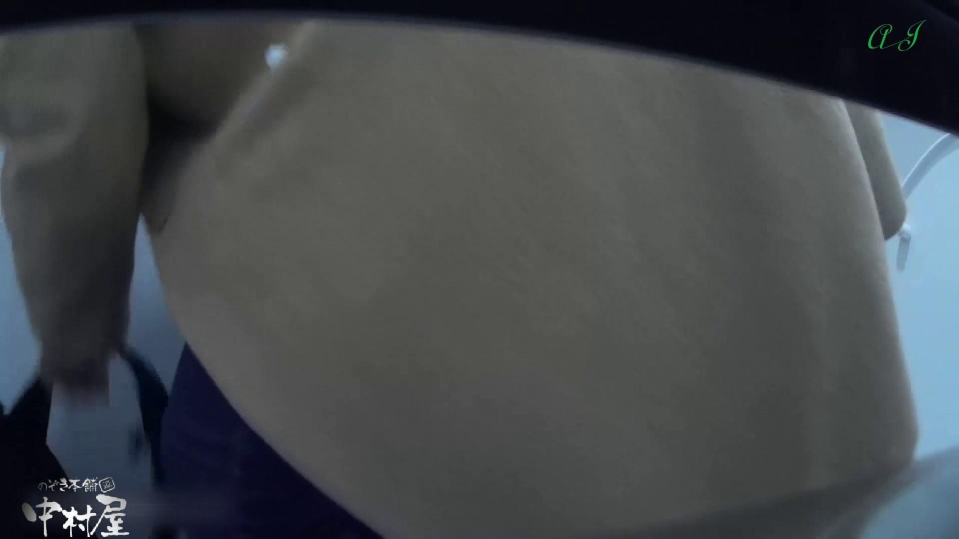 大あり美JDトイレ盗satu【有名大学女性洗面所 vol.80】 和式 のぞき 9枚 4