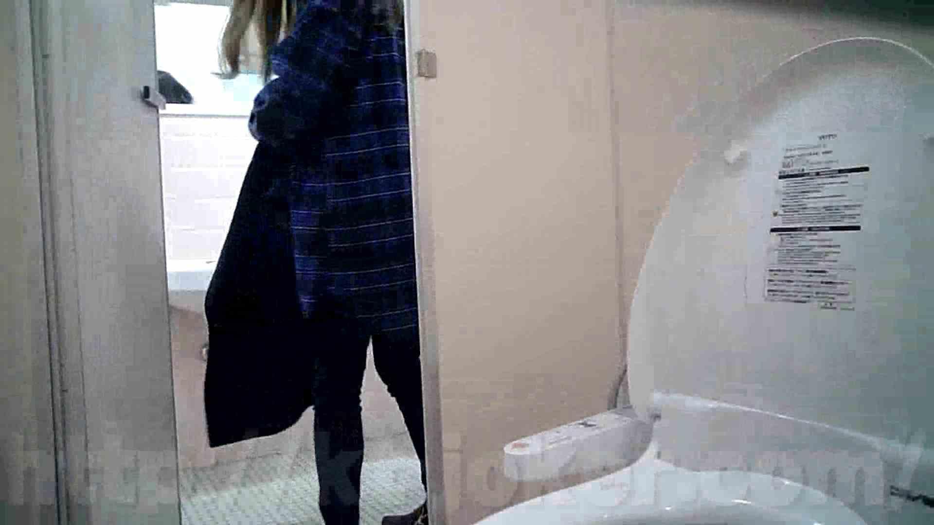 某有名大学女性洗面所 vol.25 覗き おまんこ動画流出 9枚 7