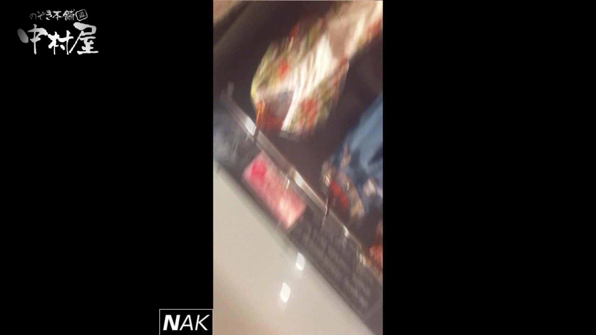 ハイビジョン盗撮!ショップ店員千人斬り!パンチラ編 vol.17 盗撮動画 ヌード画像 11枚 2