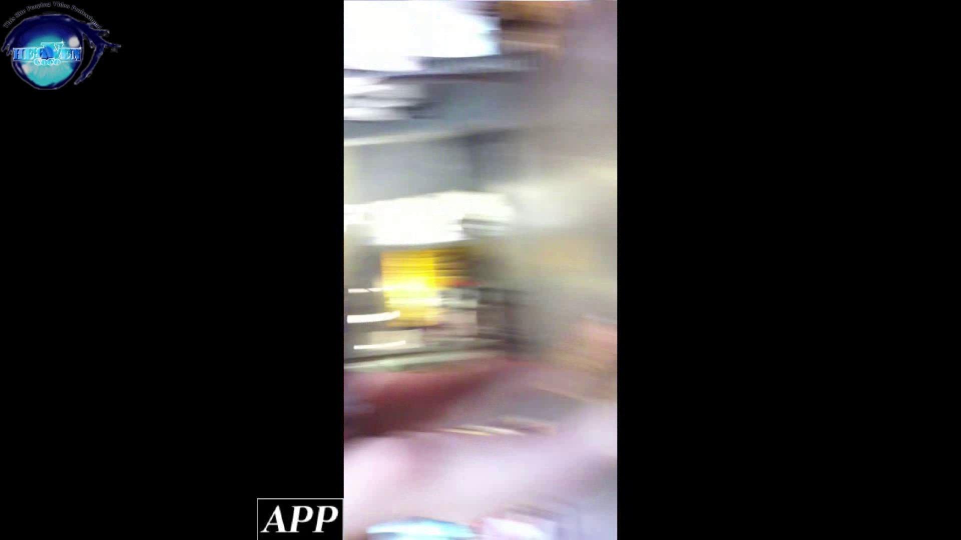 ハイビジョン盗撮!ショップ店員千人斬り!胸チラ編 vol.60 接写 スケベ動画紹介 10枚 3