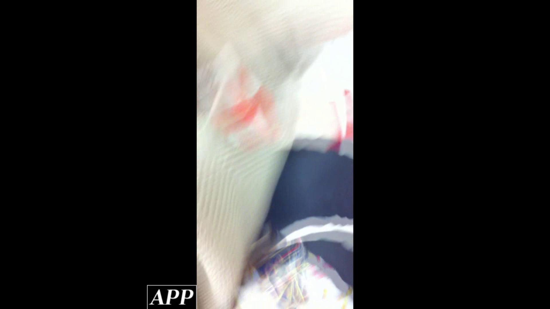 ハイビジョン盗撮!ショップ店員千人斬り!胸チラ編 vol.72 盗撮動画 | チクビ特集  11枚 1
