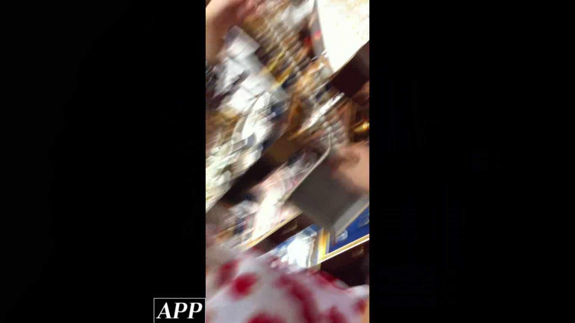 ハイビジョン盗撮!ショップ店員千人斬り!胸チラ編 vol.82 チクビ特集 戯れ無修正画像 11枚 9