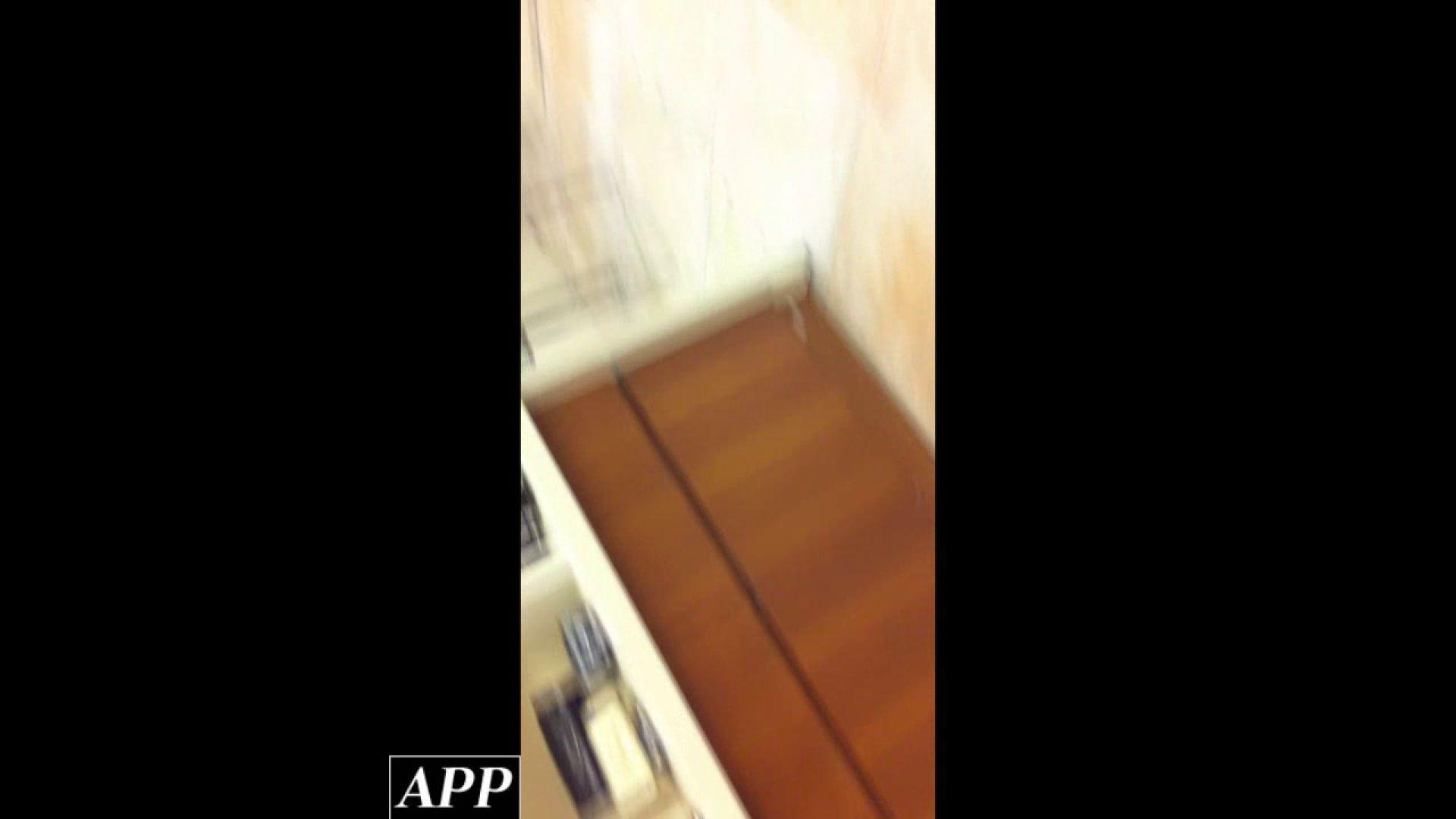 ハイビジョン盗撮!ショップ店員千人斬り!胸チラ編 vol.83 チラ見えで興奮 オメコ無修正動画無料 9枚 3