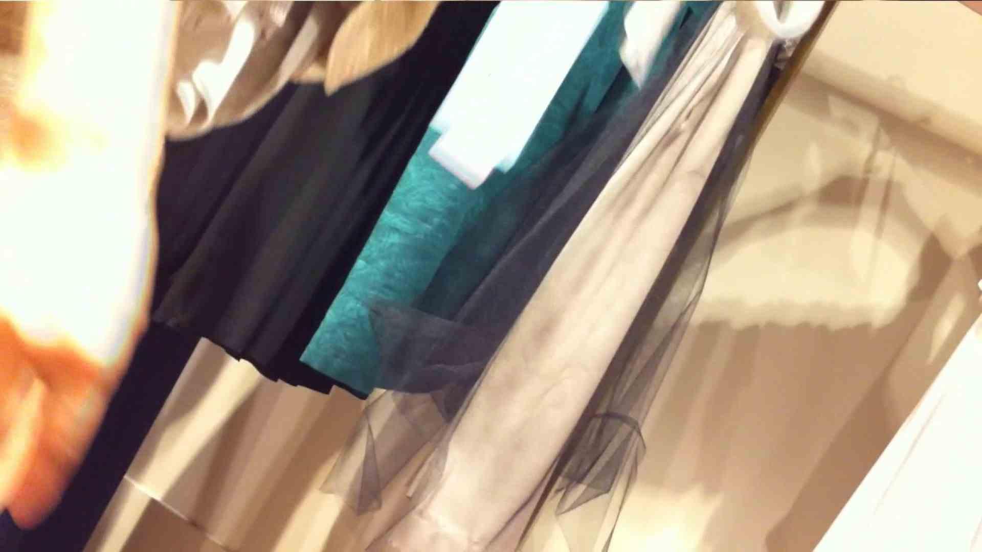 可愛いカリスマ店員限定‼胸チラ&パンチラ vol.12 チラ見えで興奮 | 胸チラ  9枚 5