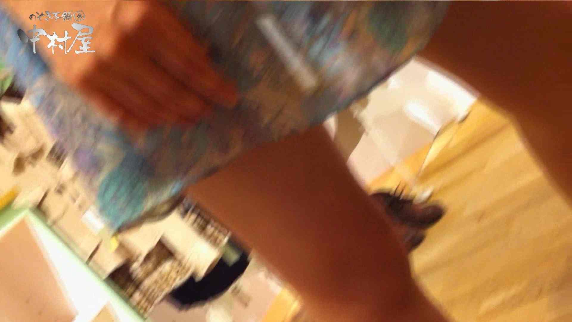 vol.43 可愛いカリスマ店員限定‼胸チラ&パンチラ 美脚おねーさんの胸元ゲット! 胸チラ  11枚 8