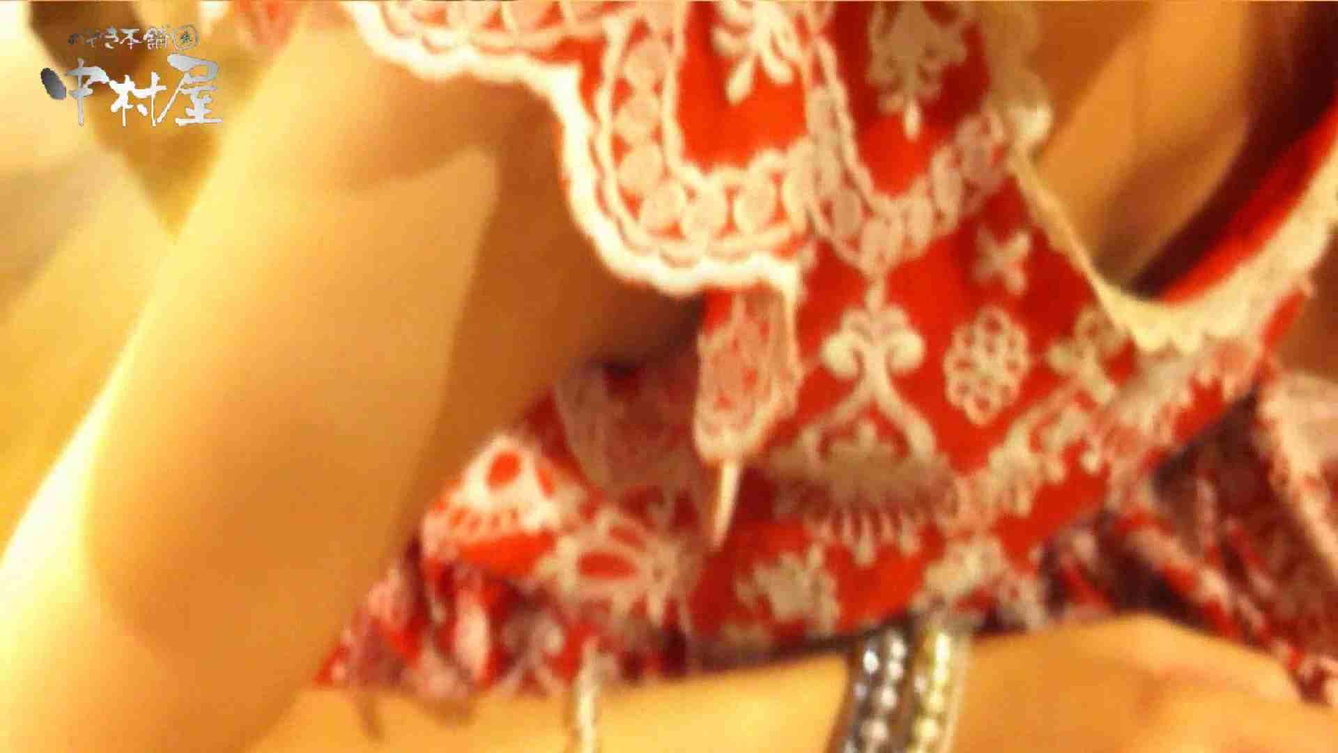 vol.43 可愛いカリスマ店員限定‼胸チラ&パンチラ 美脚おねーさんの胸元ゲット! チラ見えで興奮 性交動画流出 11枚 10