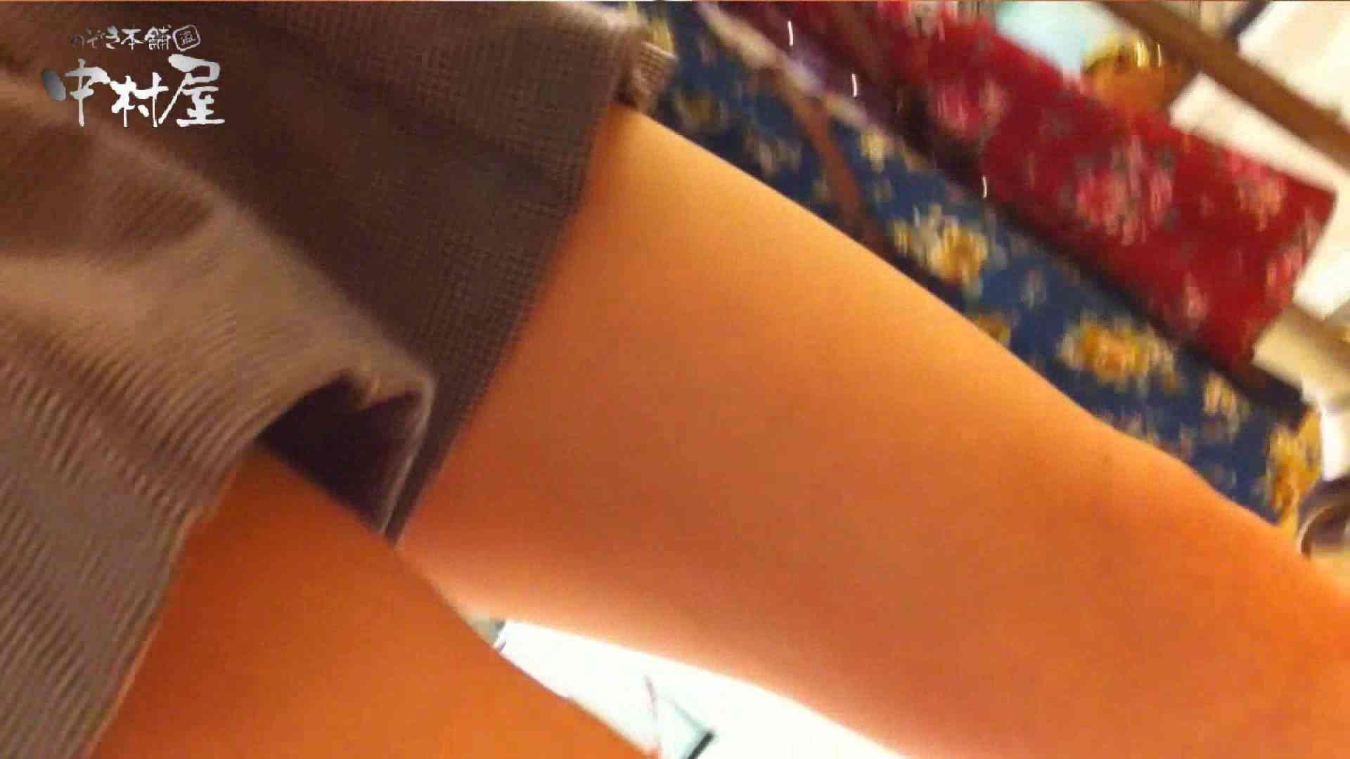 vol.45 可愛いカリスマ店員限定‼胸チラ&パンチラ 食い込みミッキーマウス! パンチラ エロ画像 10枚 2