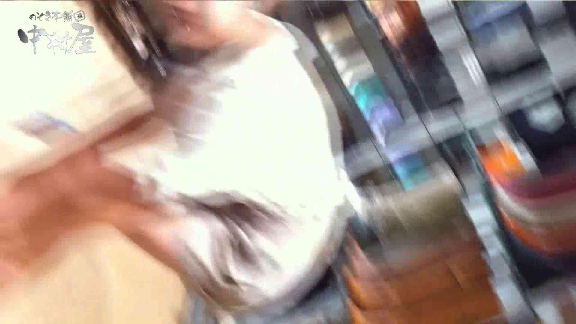 vol.47 カリスマ店員胸チラ&パンチラ 黒パン店員さん チラ見えで興奮   パンチラ  10枚 9