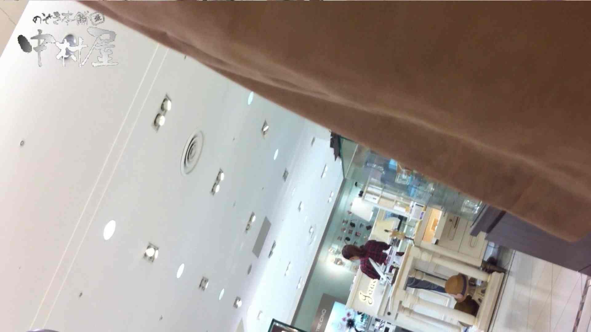 vol.49 可愛いカリスマ店員‼胸チラ&パンチラ お嬢様系店員さん パンチラ セックス無修正動画無料 10枚 7
