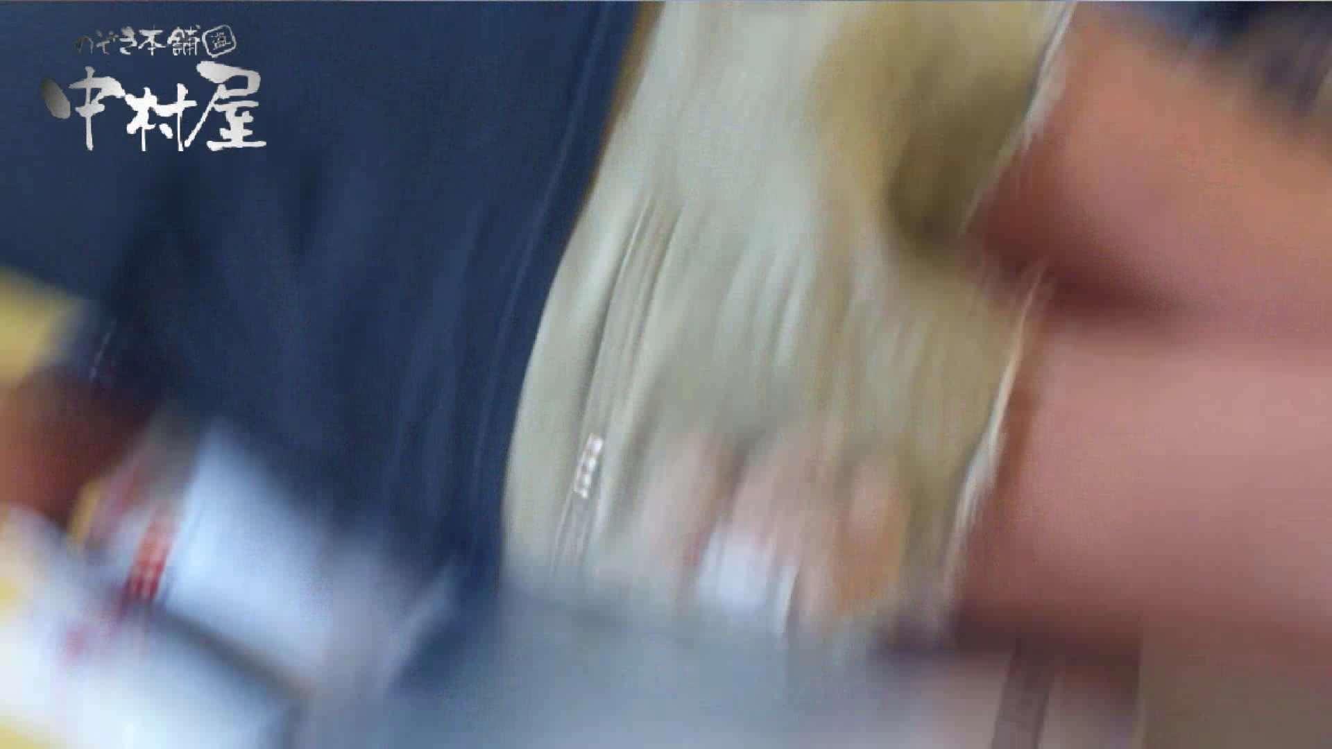 vol.52 美人アパレル胸チラ&パンチラ おとなしそうな店員の胸元にアタック! パンチラ おめこ無修正動画無料 11枚 6