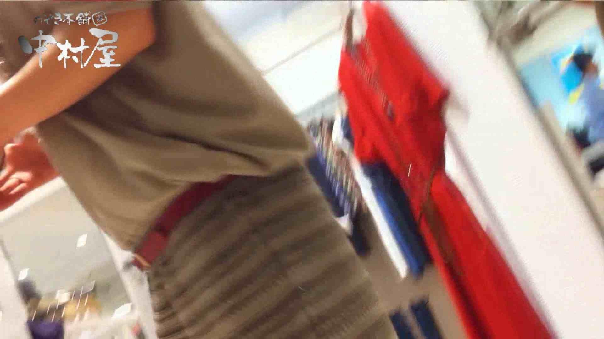 vol.52 美人アパレル胸チラ&パンチラ おとなしそうな店員の胸元にアタック! 胸チラ おめこ無修正画像 11枚 11