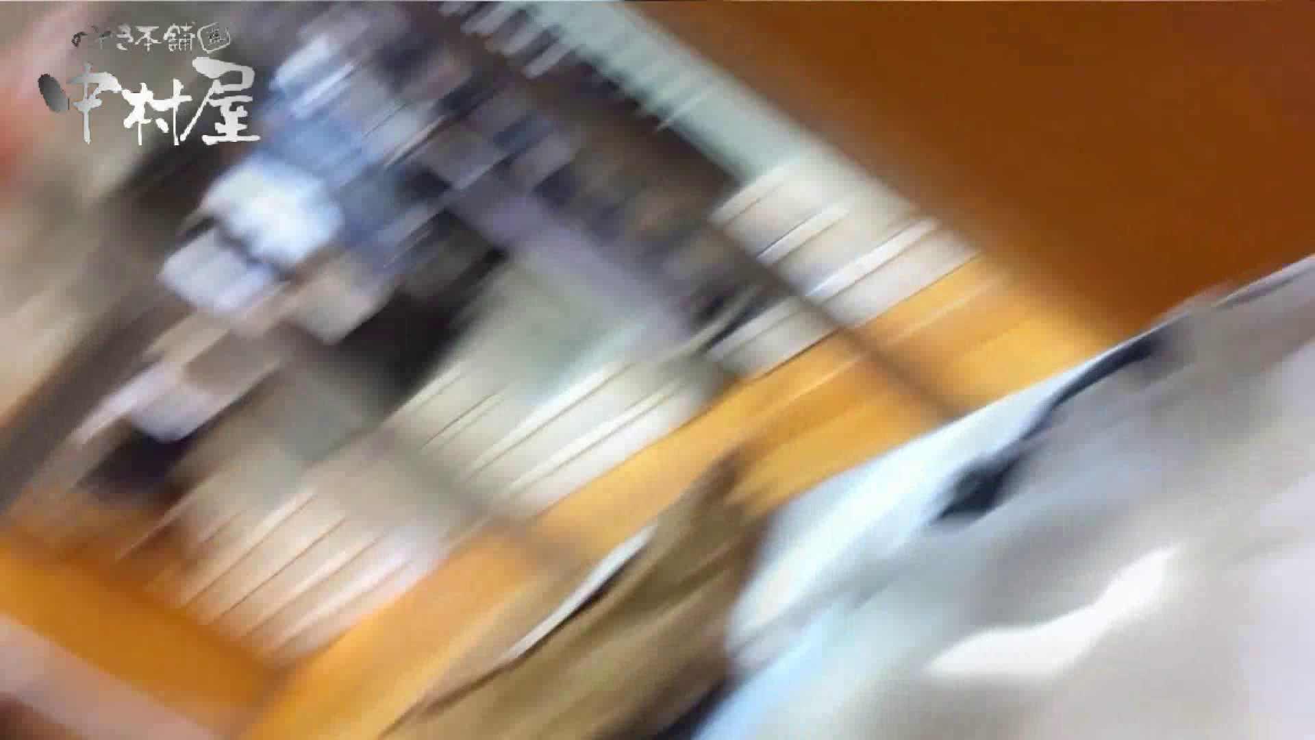 vol.61 美人アパレル胸チラ&パンチラ テカピンクのおパンツさん パンチラ  9枚 4