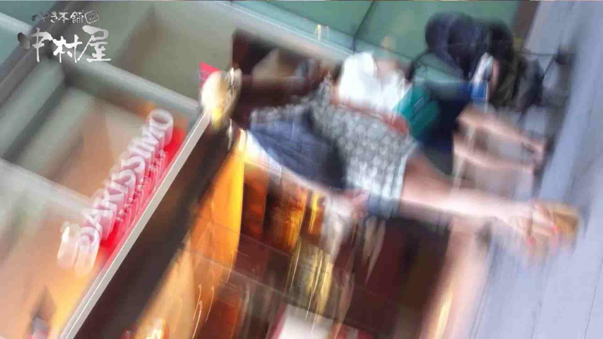 vol.65 美人アパレル胸チラ&パンチラ ムッチリ感がいい感じ花がらパンツさん チラ見えで興奮 おまんこ無修正動画無料 9枚 6