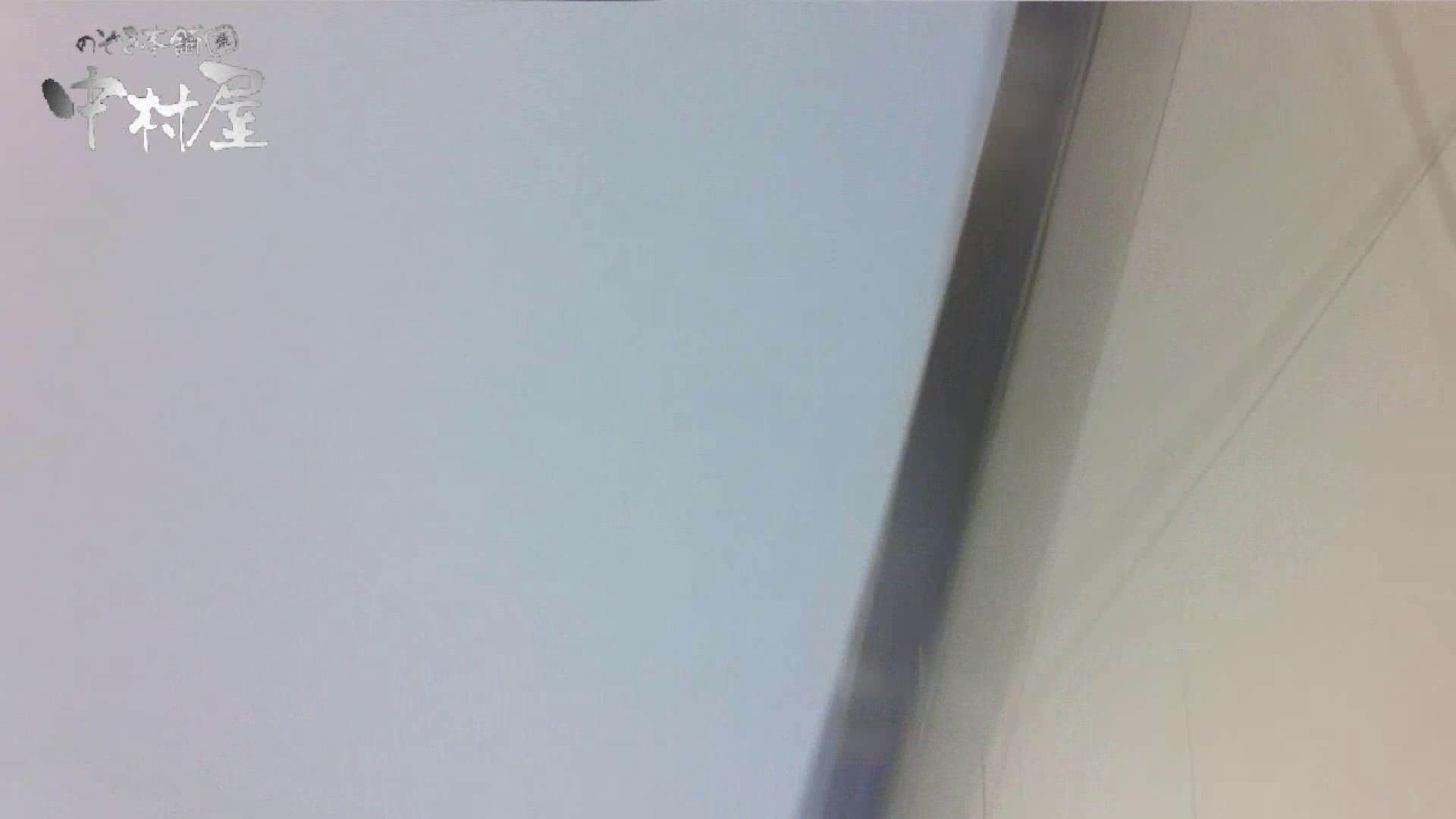 vol.67 美人アパレル胸チラ&パンチラ ひらひらスカートの中身は… チラ見えで興奮 AV無料動画キャプチャ 10枚 10