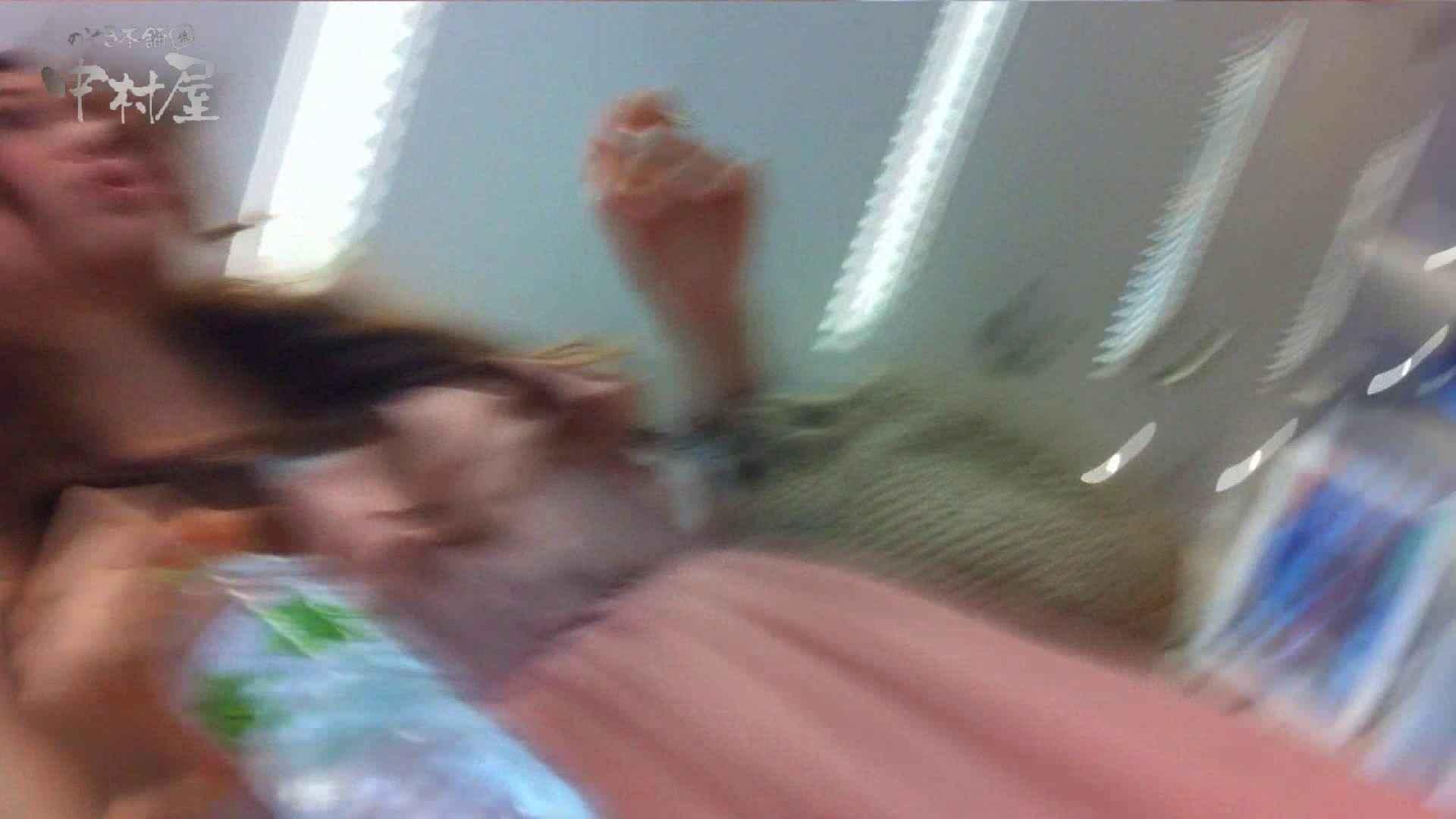 vol.70 美人アパレル胸チラ&パンチラ ベレー店員さんの下着 接写 | 下着特集  11枚 6