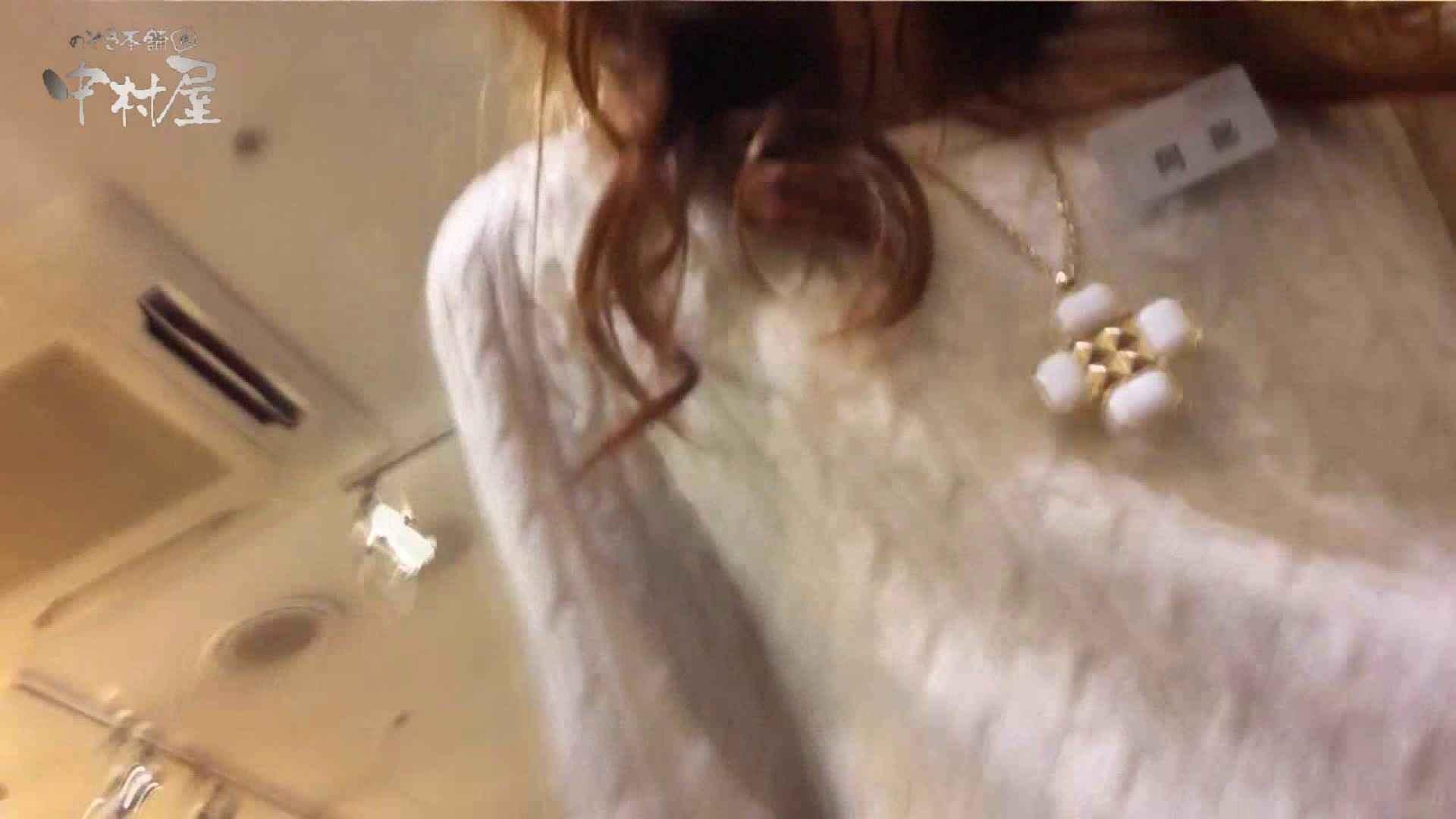 vol.71 美人アパレル胸チラ&パンチラ クイコミパンツでお買い物 チラ見えで興奮 セックス無修正動画無料 10枚 10