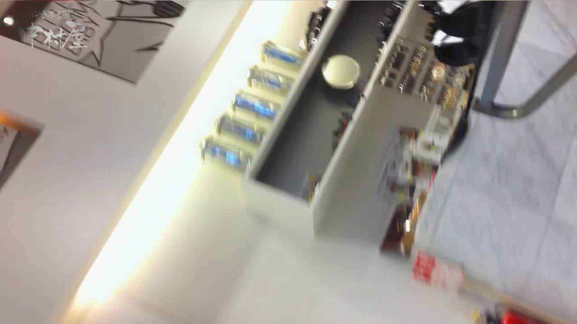 vol.74 美人アパレル胸チラ&パンチラ ブカブカセーターあざっす! パンチラ スケベ動画紹介 11枚 11