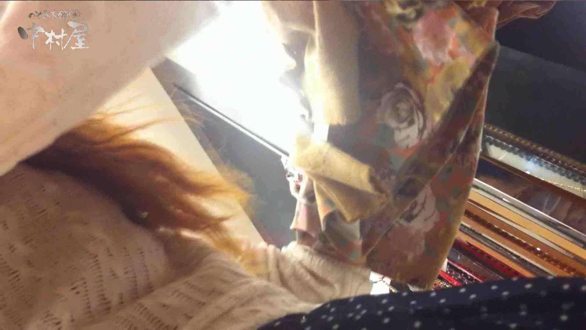 vol.81 美人アパレル胸チラ&パンチラ 食い込みショッピング 胸チラ アダルト動画キャプチャ 9枚 3