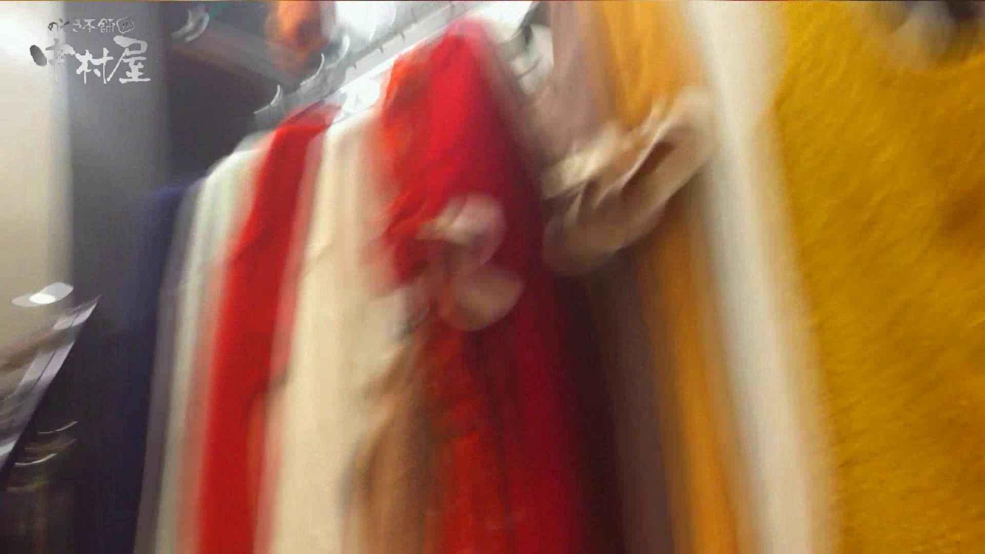 vol.81 美人アパレル胸チラ&パンチラ 食い込みショッピング パンチラ  9枚 4