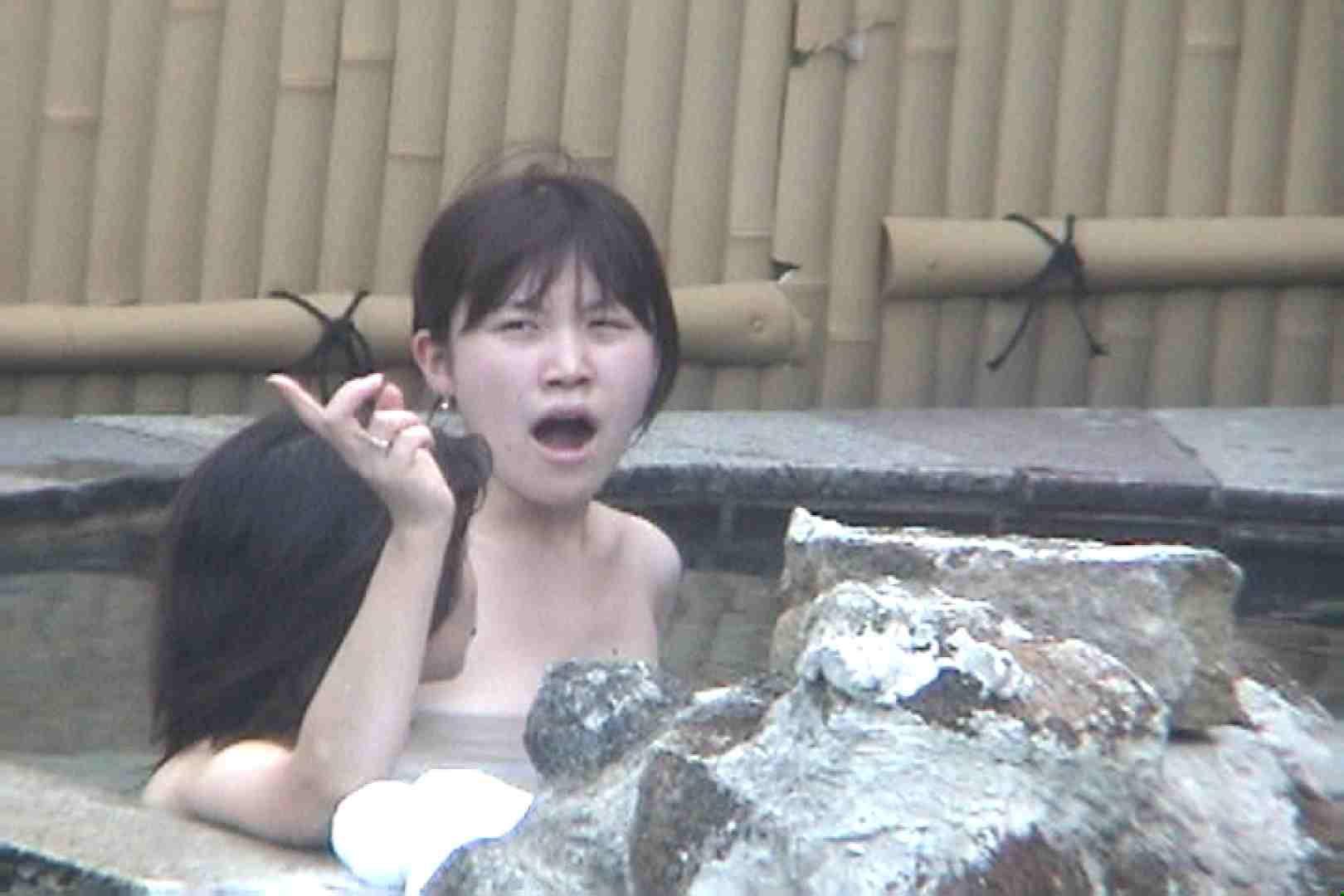 Aquaな露天風呂Vol.79【VIP限定】 露天風呂 | 盗撮動画  11枚 3