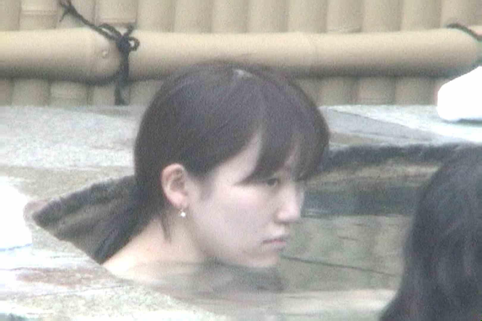 Aquaな露天風呂Vol.79【VIP限定】 露天風呂 | 盗撮動画  11枚 5