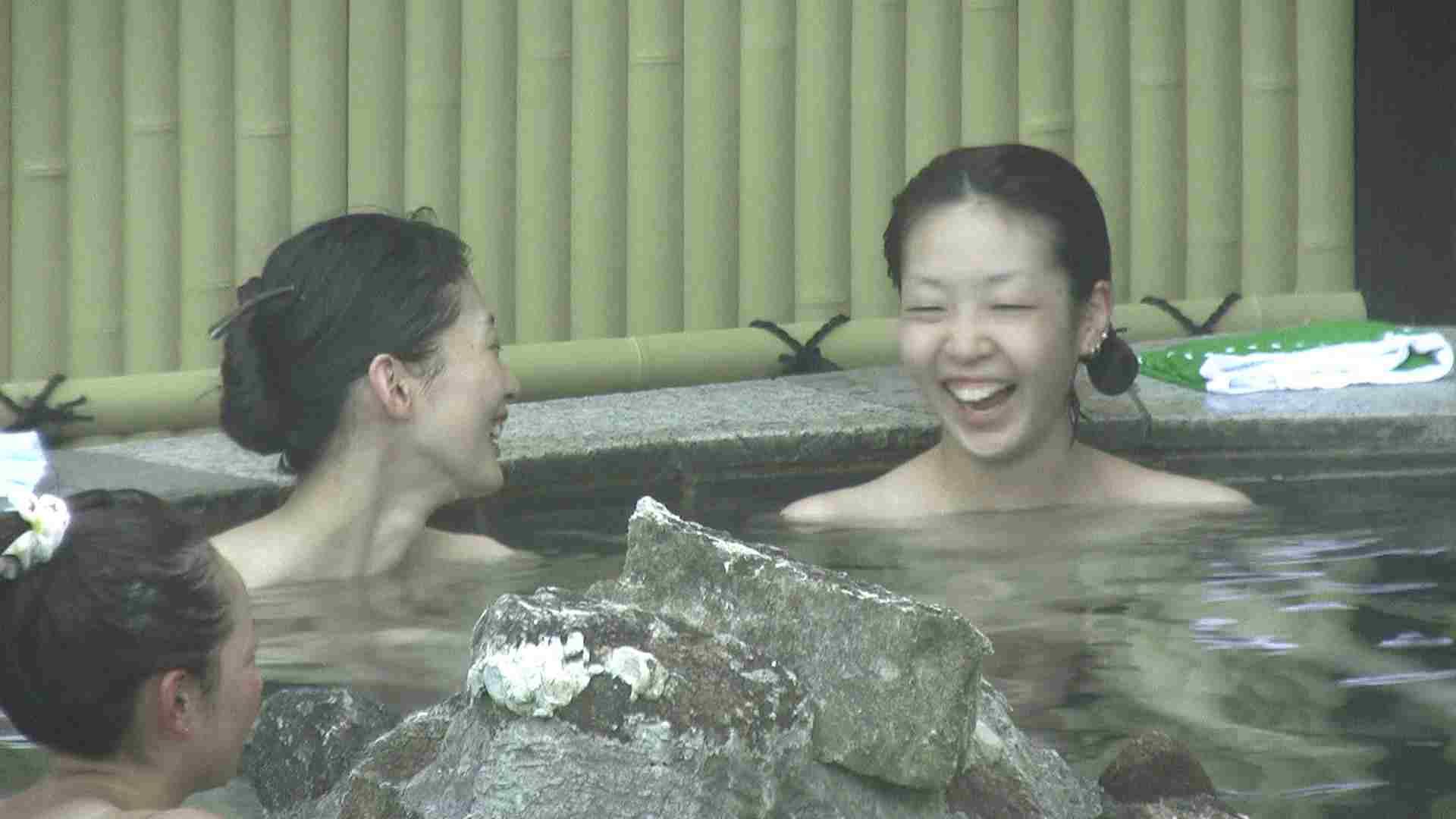 Aquaな露天風呂Vol.195 露天風呂  9枚 2