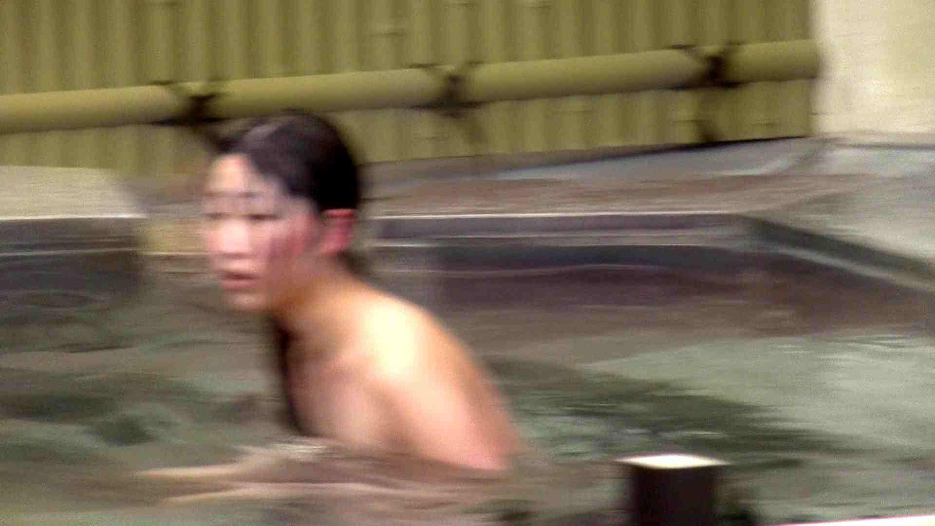 Aquaな露天風呂Vol.218 盗撮動画  10枚 2