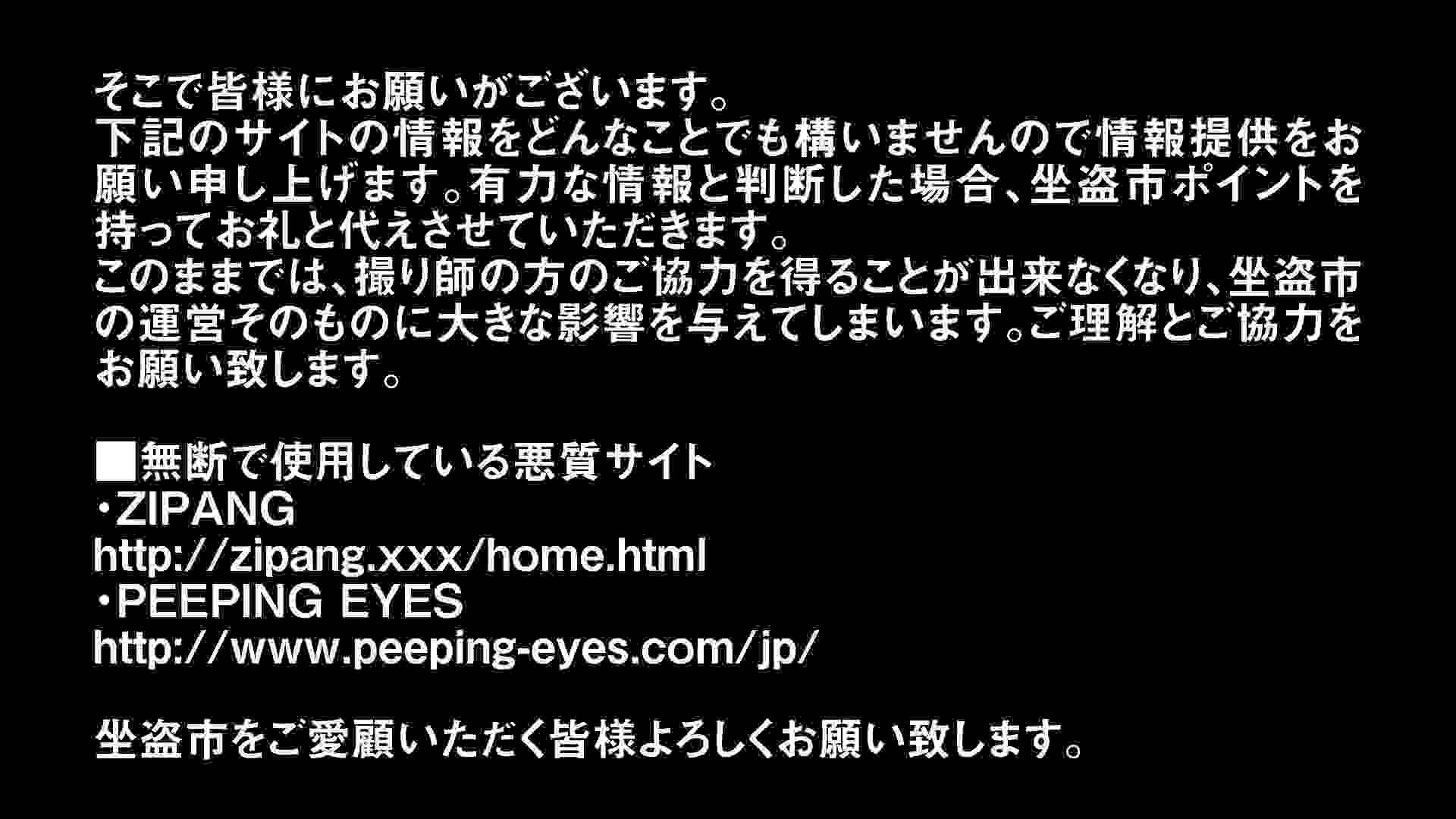 Aquaな露天風呂Vol.295 盗撮動画  10枚 2