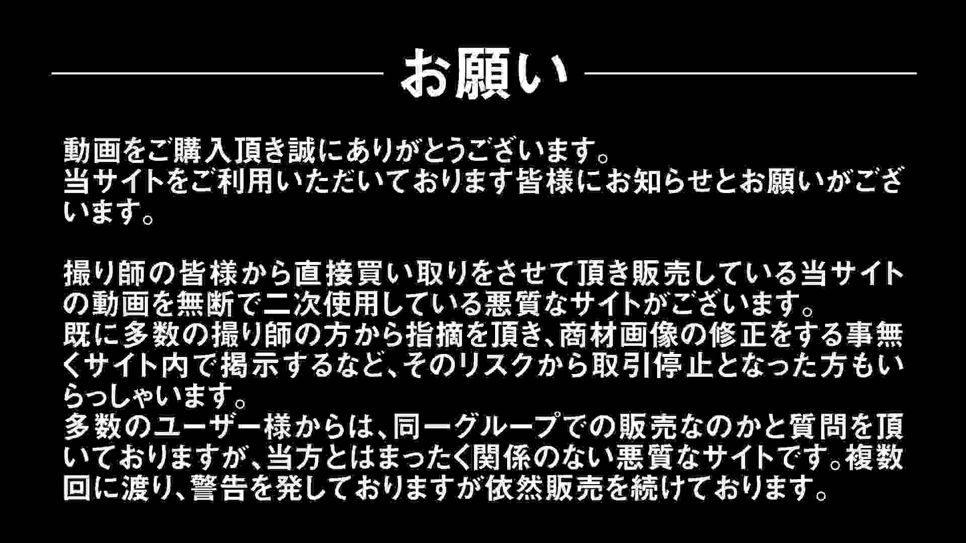 Aquaな露天風呂Vol.301 盗撮動画  9枚 2