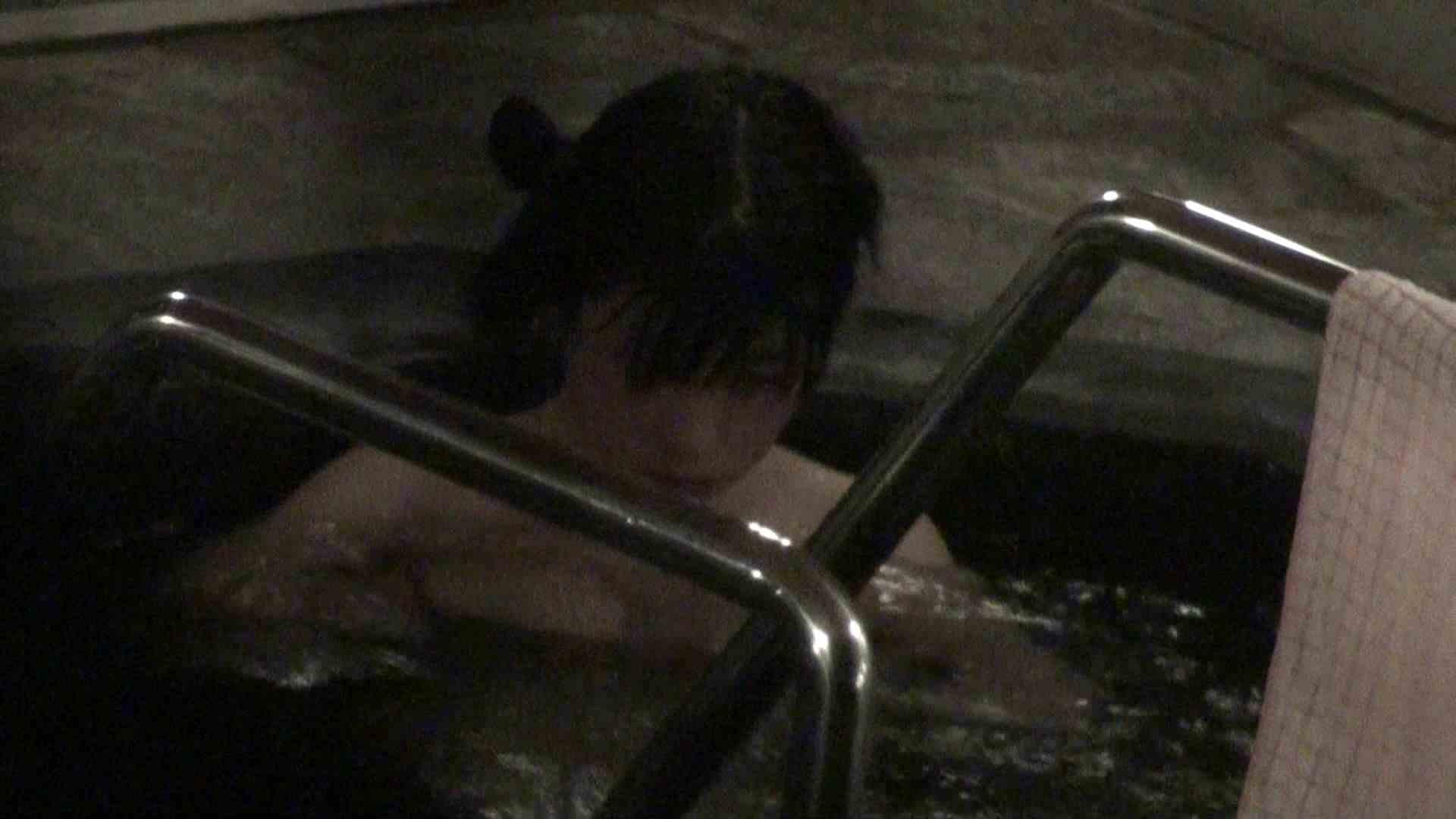 Aquaな露天風呂Vol.332 盗撮動画  9枚 8