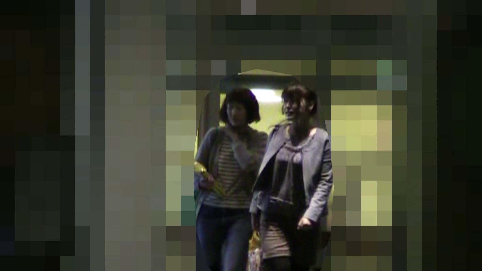 Aquaな露天風呂Vol.334 露天風呂   盗撮動画  9枚 1
