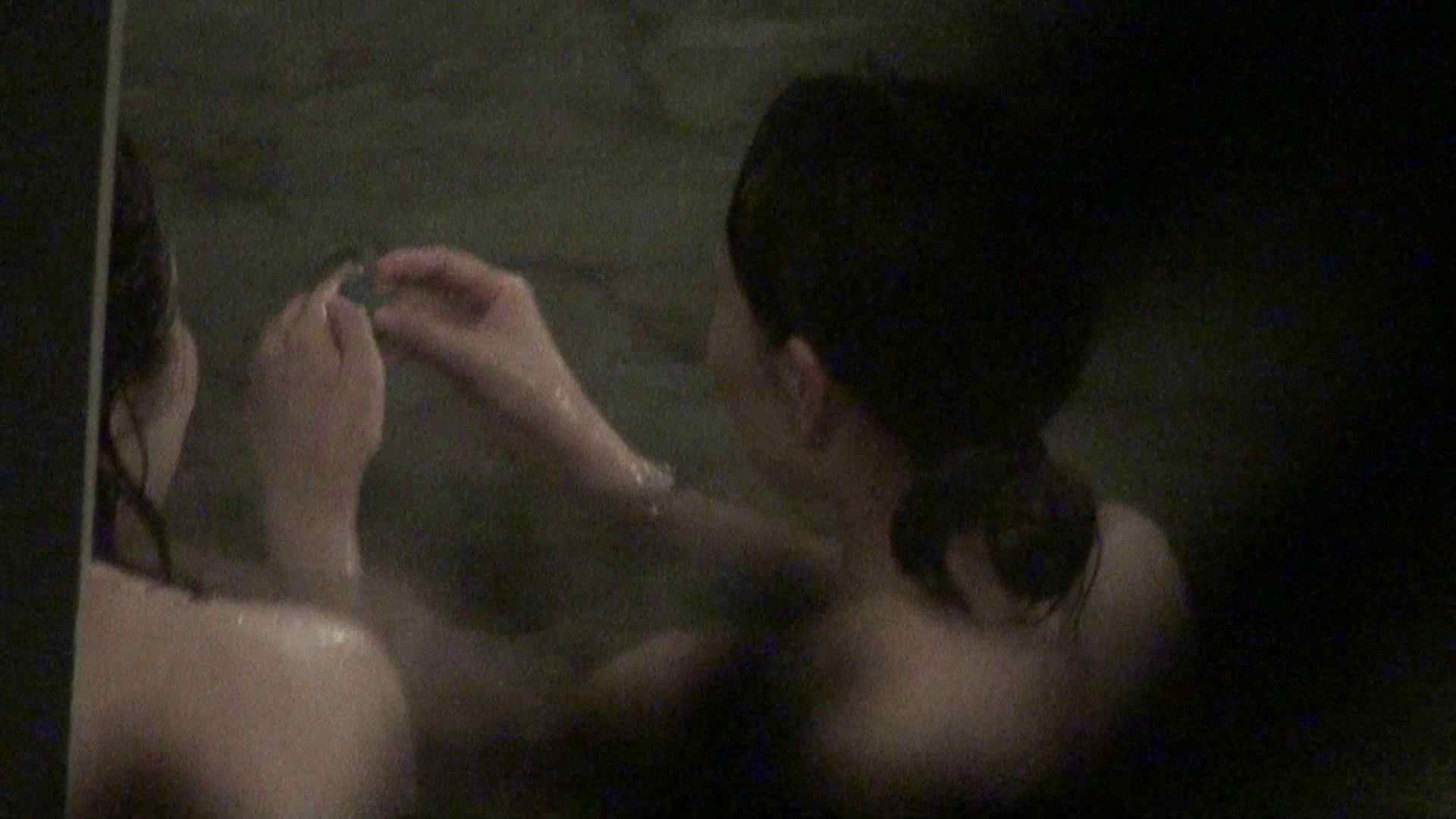 Aquaな露天風呂Vol.339 露天風呂 | 盗撮動画  9枚 1