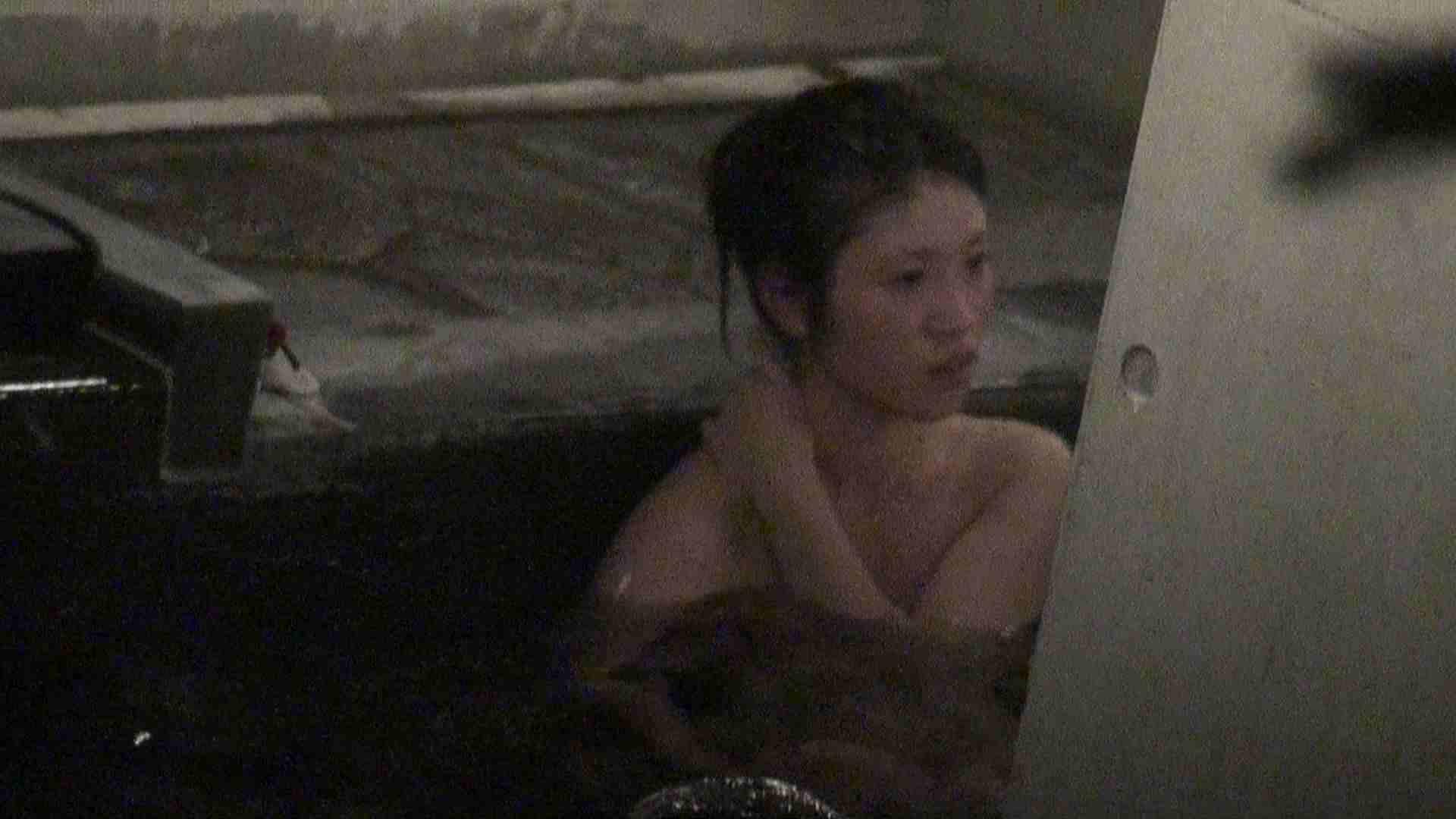 Aquaな露天風呂Vol.371 エロいギャル アダルト動画キャプチャ 10枚 3
