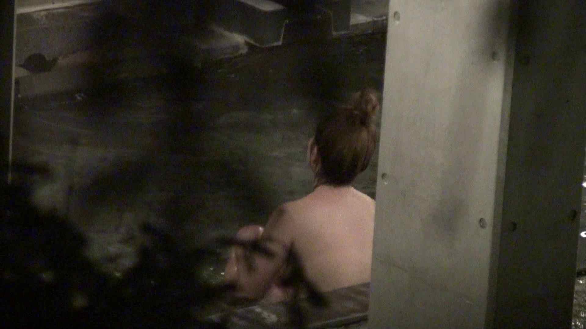 Aquaな露天風呂Vol.377 エロいギャル オメコ無修正動画無料 9枚 3