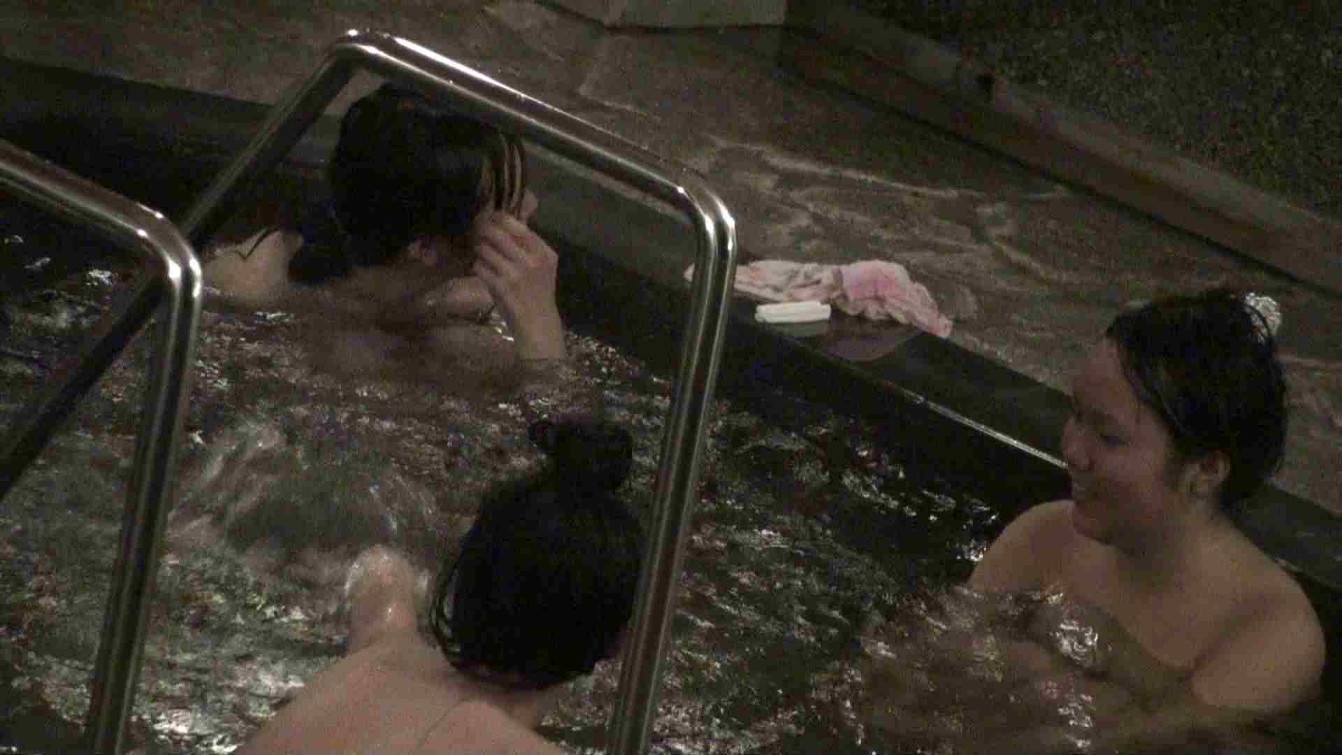 Aquaな露天風呂Vol.383 盗撮動画  11枚 2