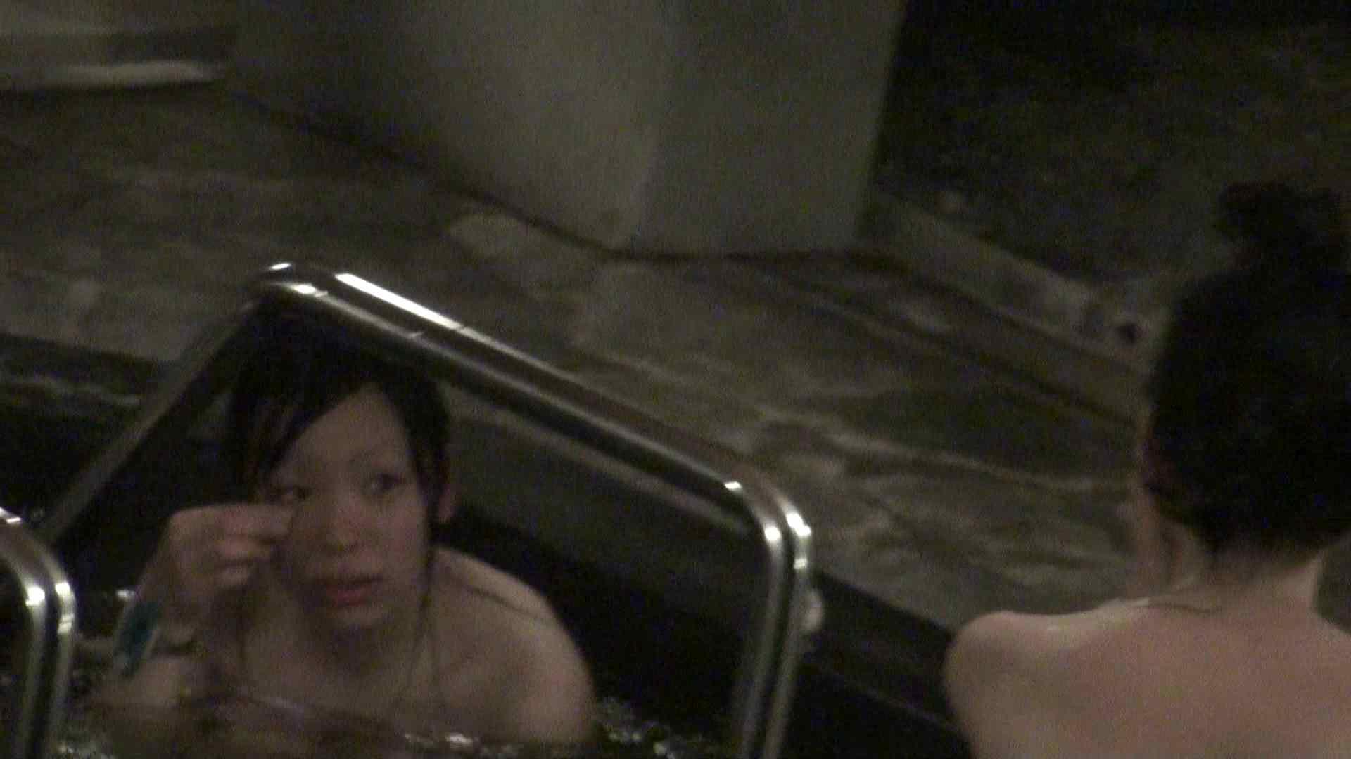 Aquaな露天風呂Vol.383 盗撮動画 | 露天風呂  11枚 3