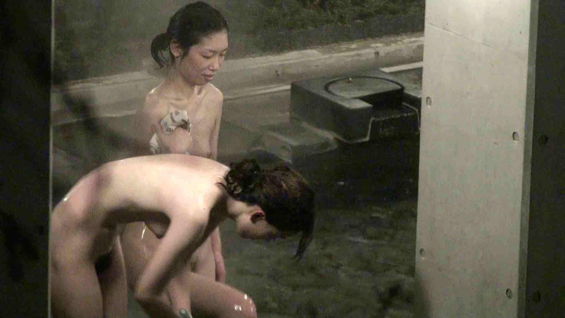 Aquaな露天風呂Vol.399 露天風呂  9枚 2