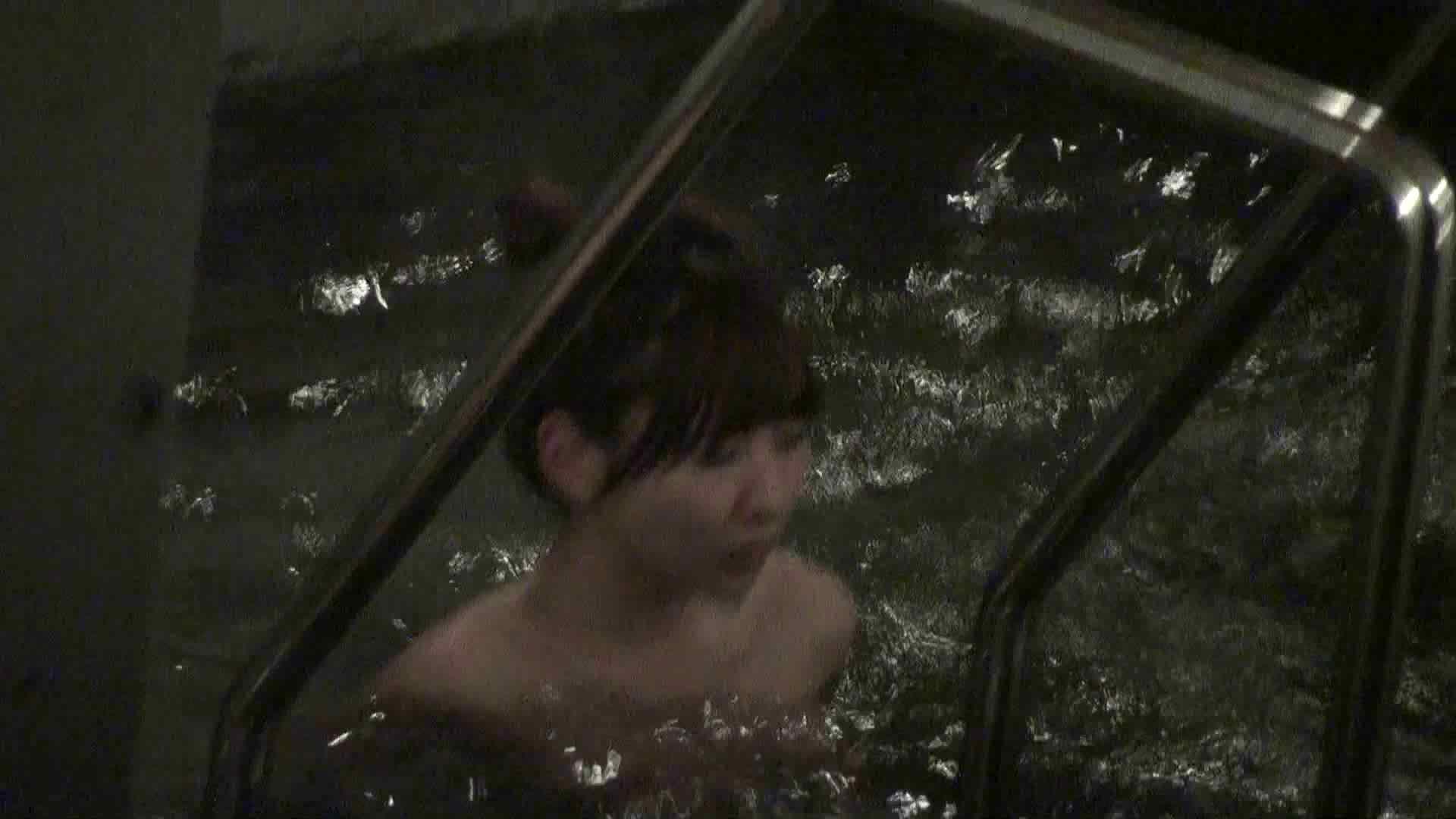 Aquaな露天風呂Vol.410 盗撮動画  9枚 8