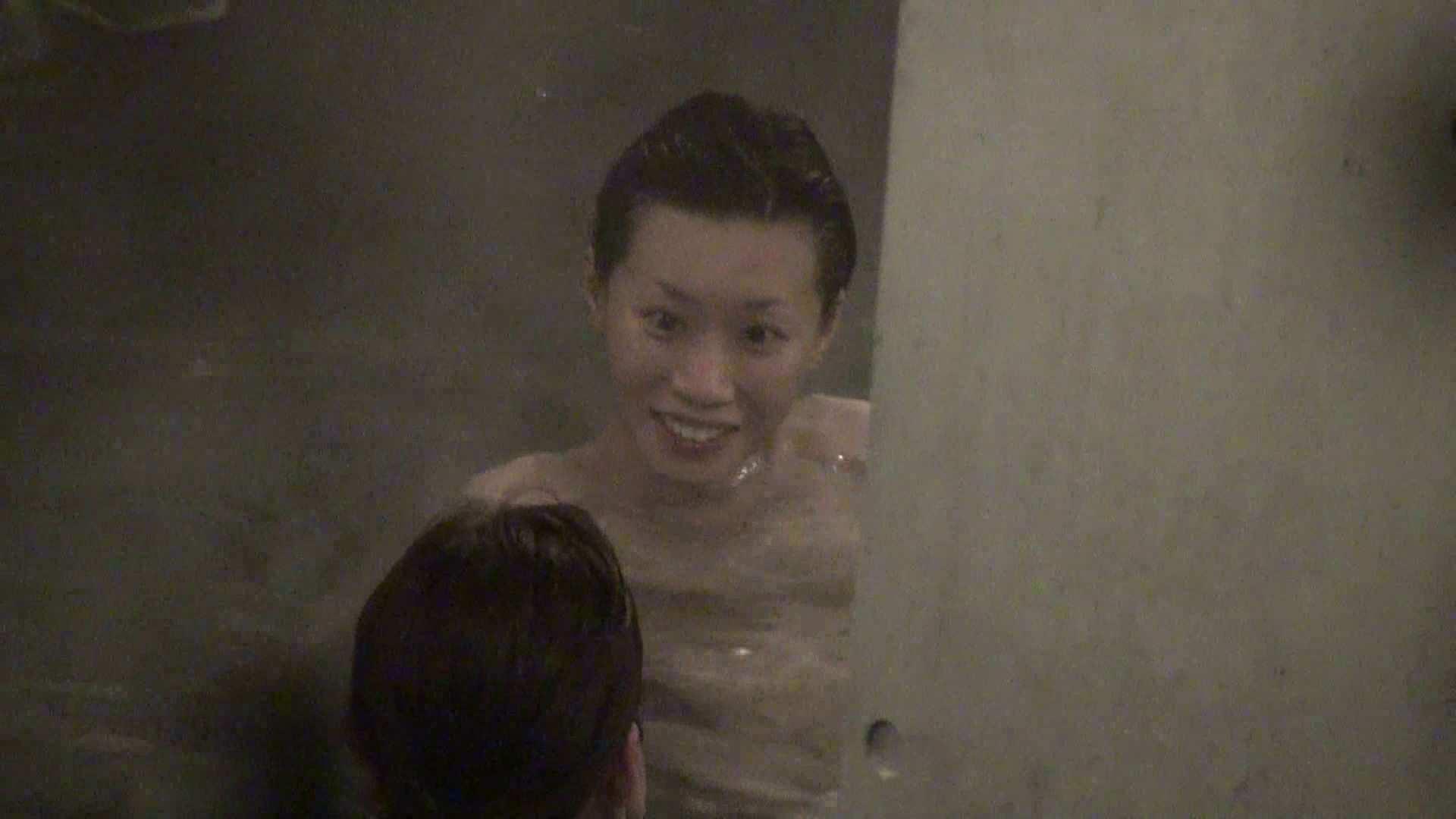 Aquaな露天風呂Vol.429 露天風呂  10枚 2