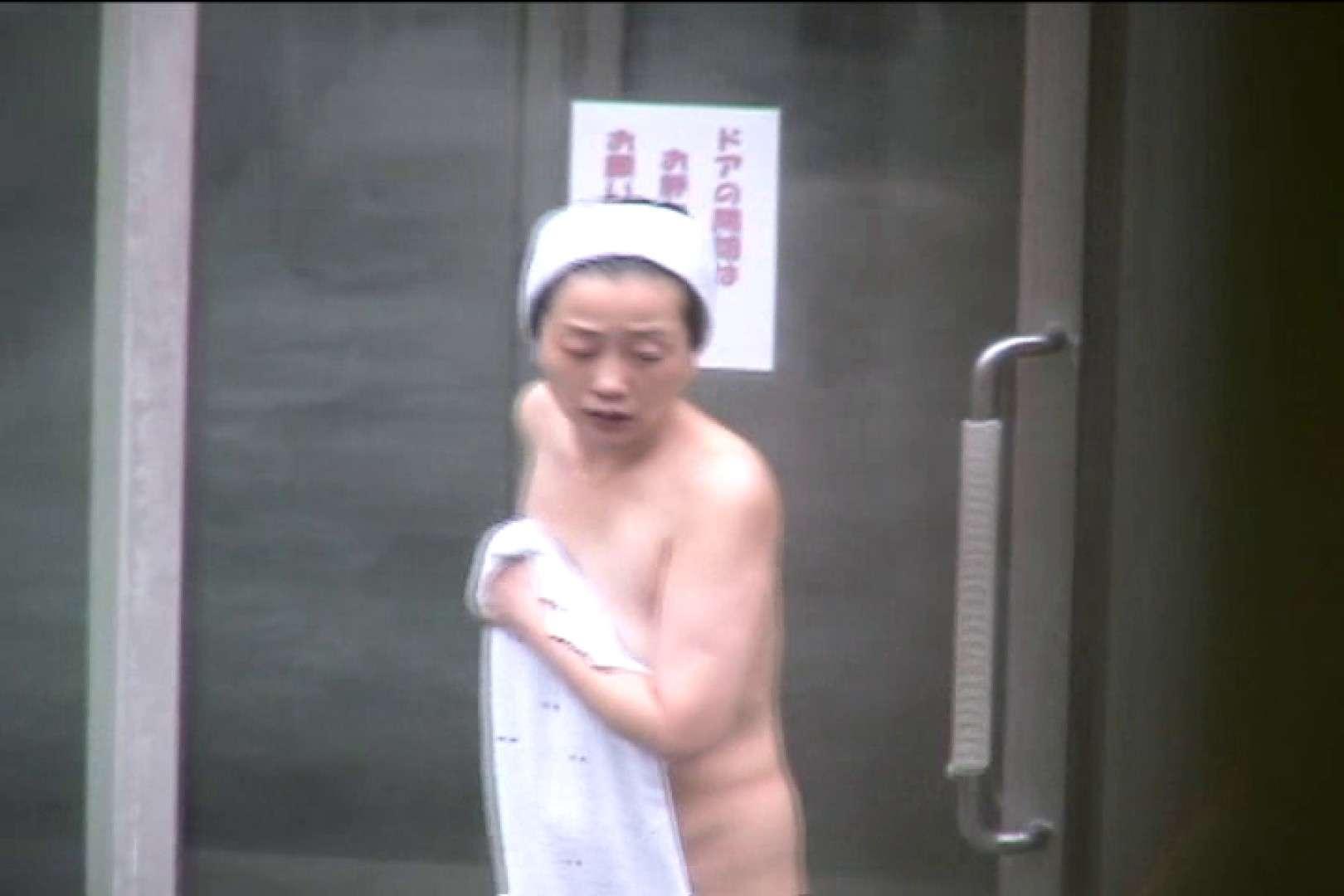 Aquaな露天風呂Vol.451 露天風呂 | 盗撮動画  9枚 1