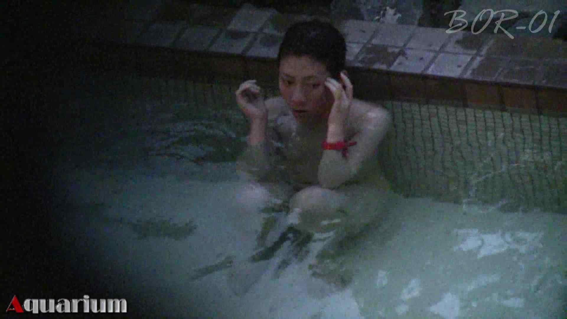 Aquaな露天風呂Vol.470 露天風呂  10枚 10