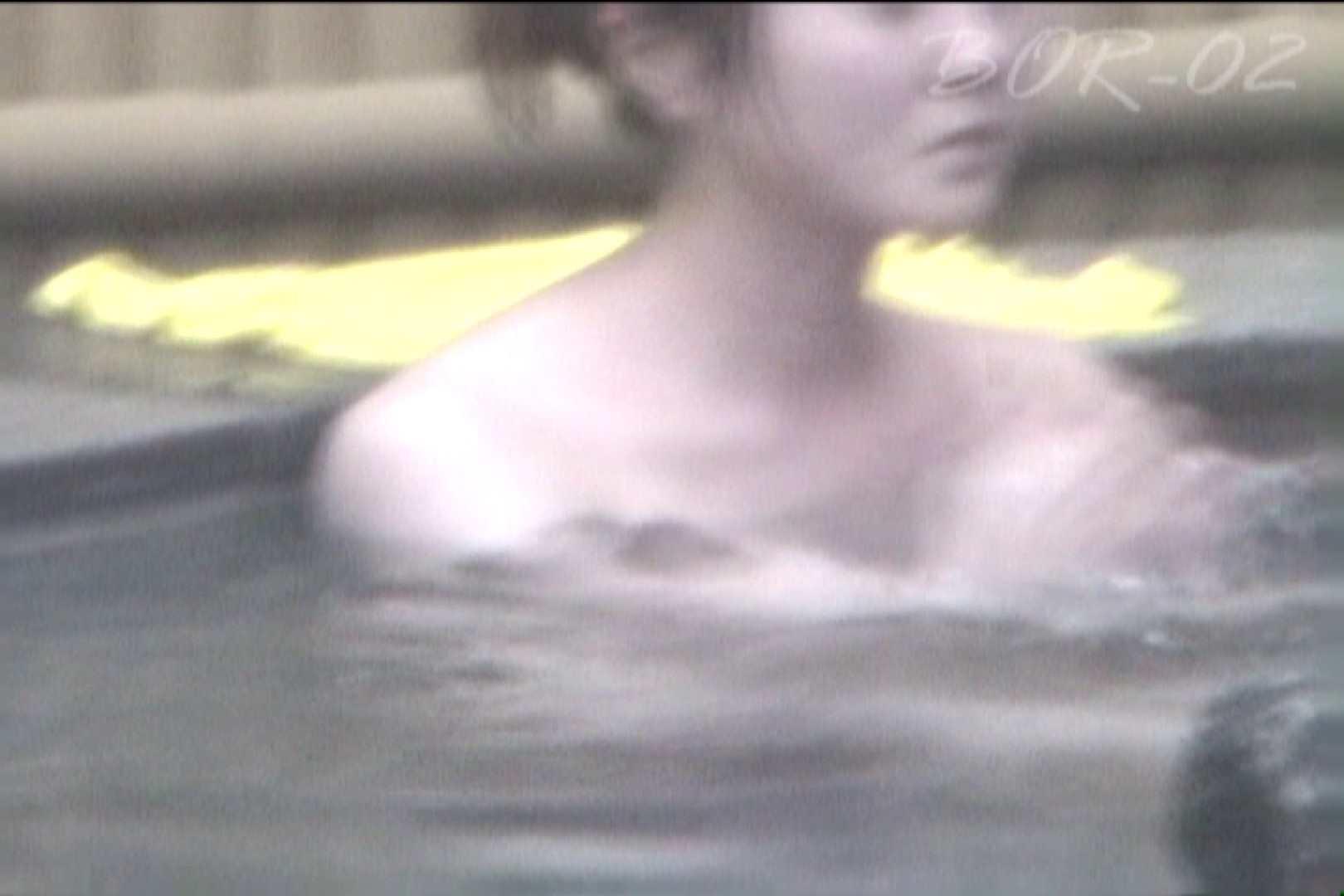 Aquaな露天風呂Vol.474 露天風呂  10枚 10