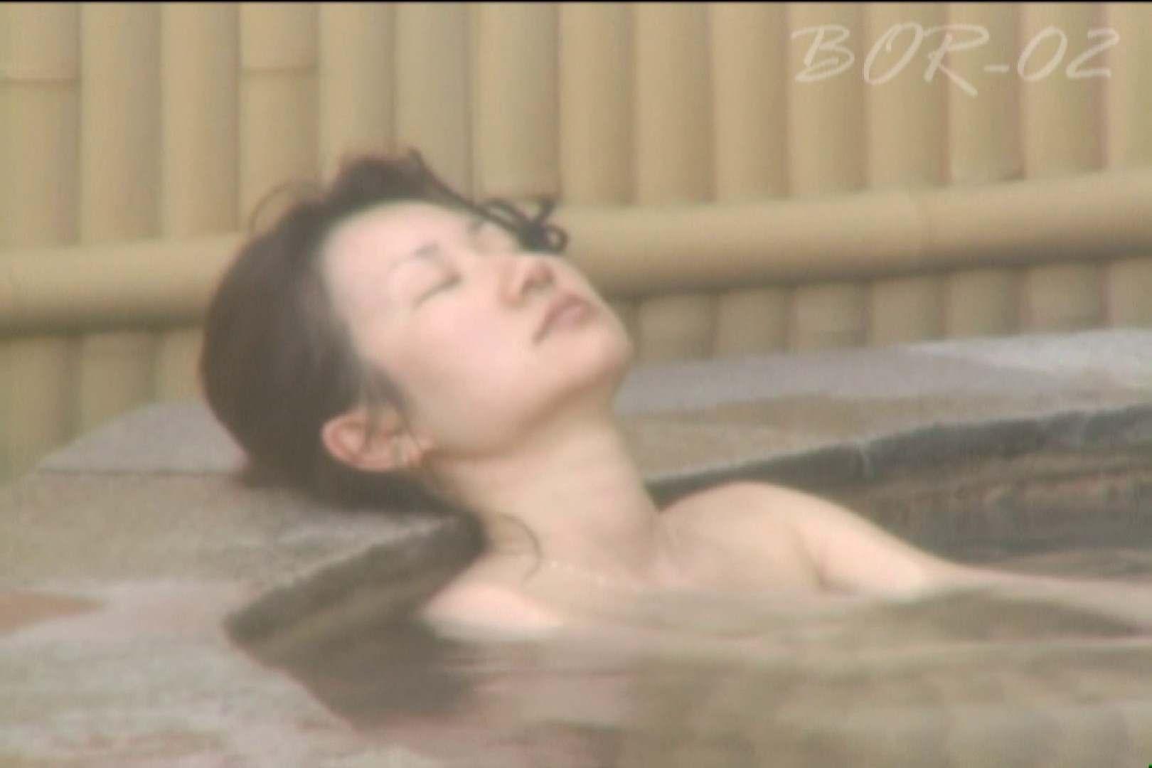 Aquaな露天風呂Vol.477 露天風呂  10枚 4