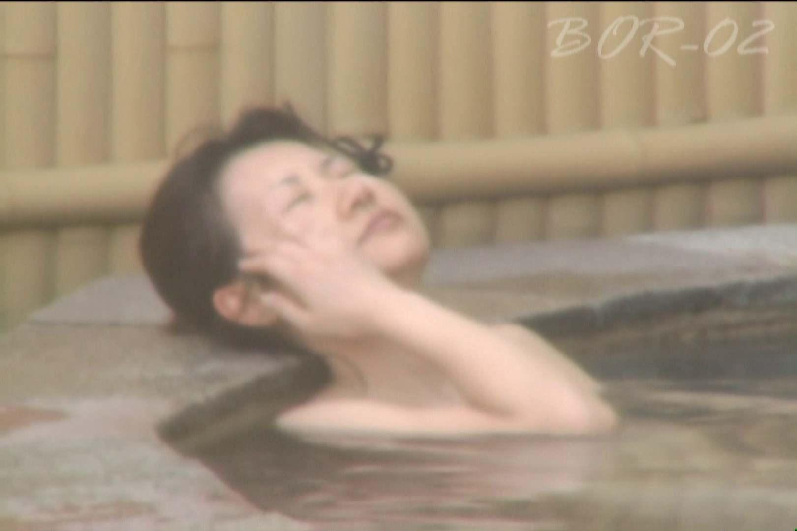 Aquaな露天風呂Vol.477 露天風呂 | 盗撮動画  10枚 5