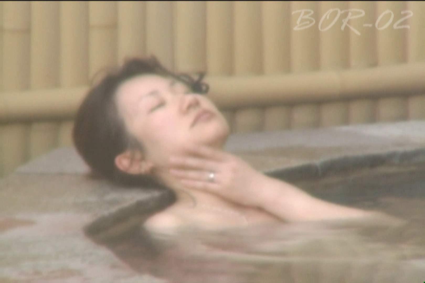 Aquaな露天風呂Vol.477 露天風呂  10枚 6