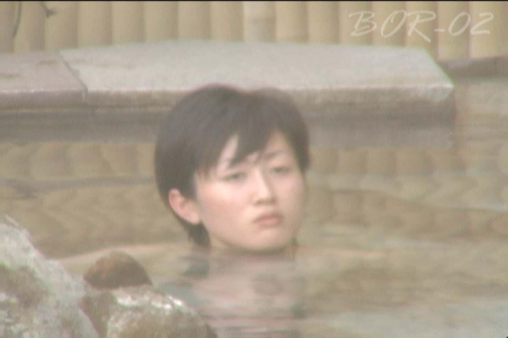 Aquaな露天風呂Vol.480 露天風呂 | 盗撮動画  11枚 1