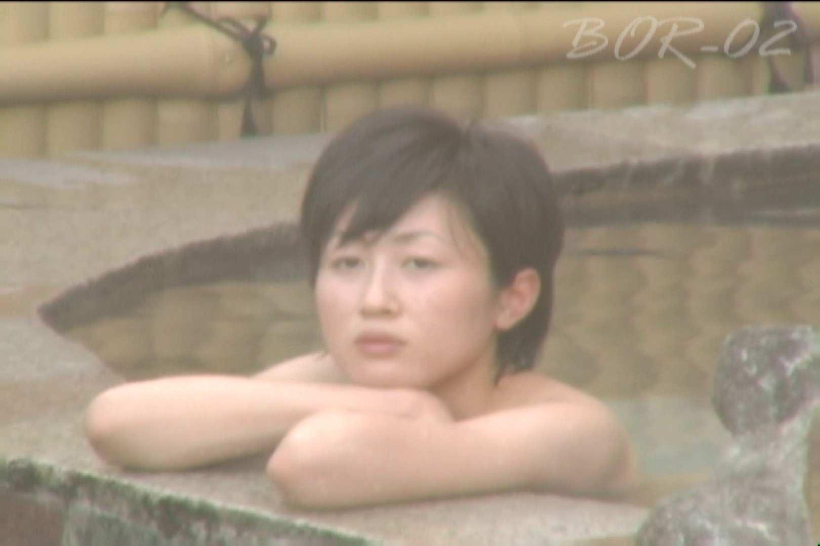Aquaな露天風呂Vol.480 露天風呂 | 盗撮動画  11枚 5