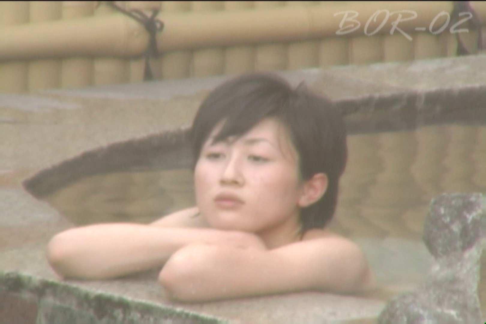 Aquaな露天風呂Vol.480 露天風呂  11枚 6