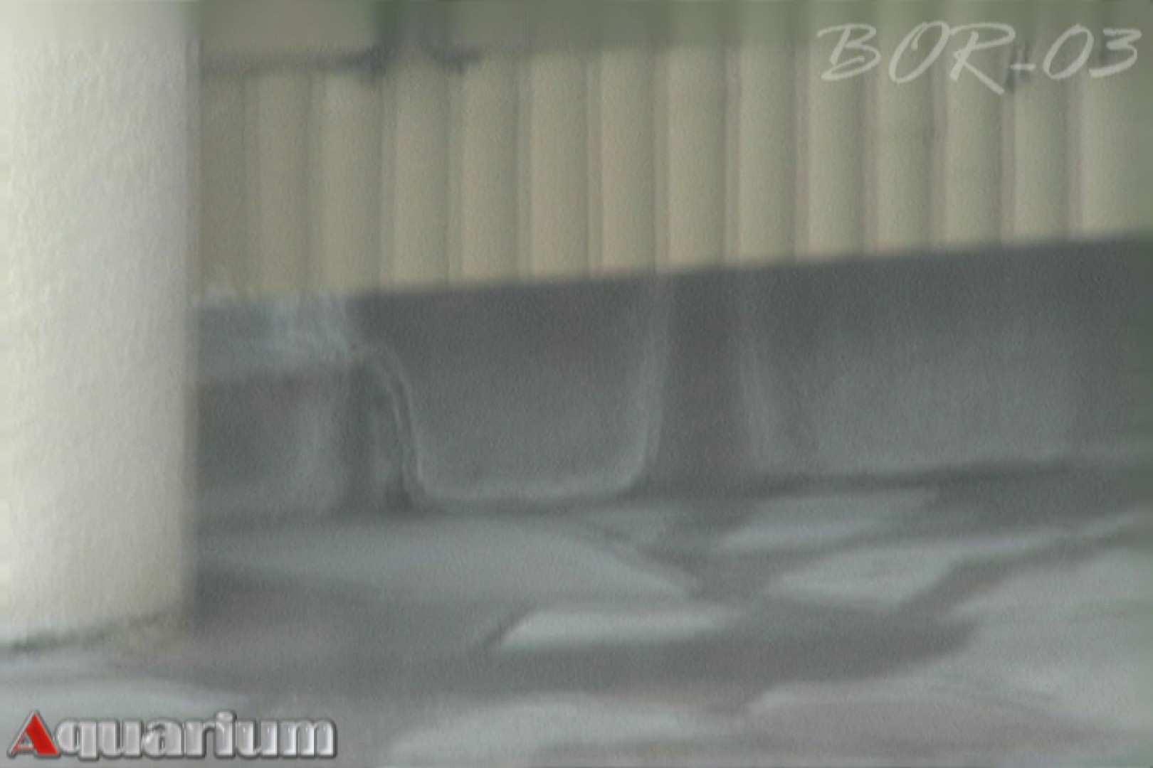 Aquaな露天風呂Vol.489 覗き エロ無料画像 11枚 8